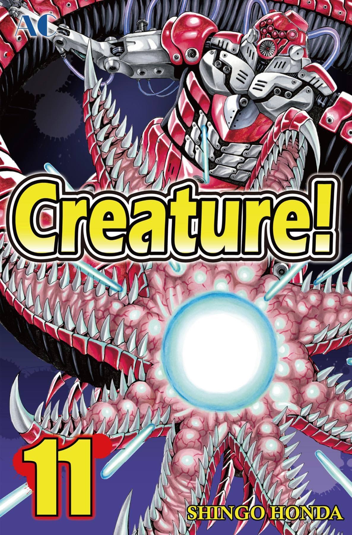 Creature! Vol. 11