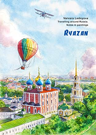 Travelling around Russia. Notes in paintings: Ryazan