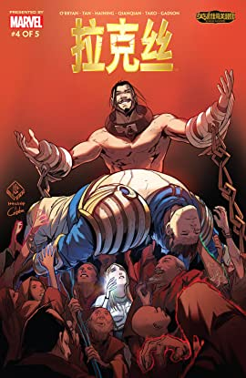 League Of Legends: Lux (Simplified Chinese) #4 (of 5)