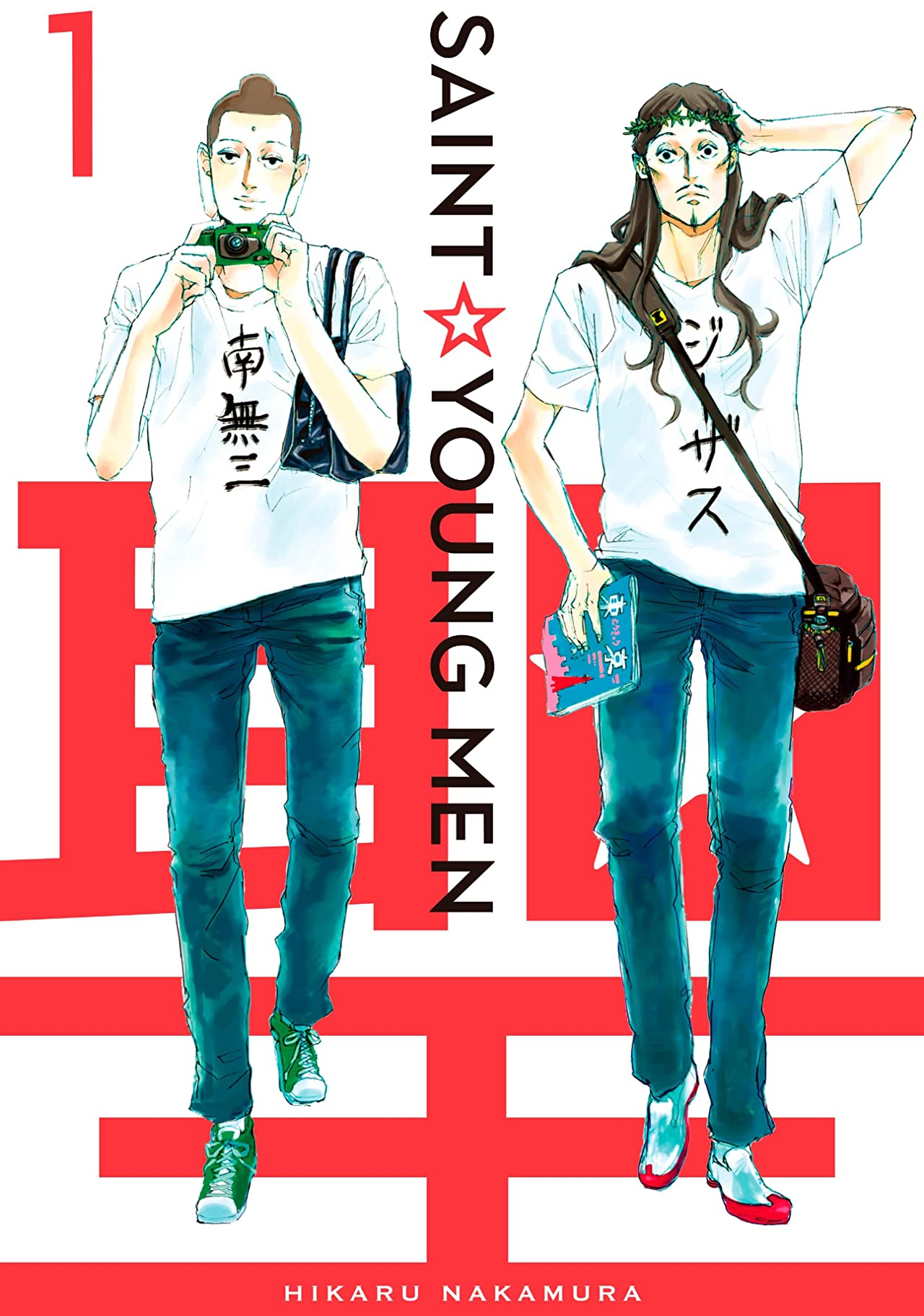 Saint Young Men Vol. 1