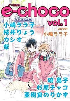 e-choco (Yaoi Manga) Vol. 1