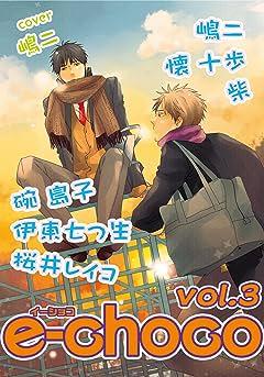 e-choco (Yaoi Manga) Vol. 3