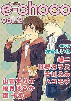e-choco (Yaoi Manga) Vol. 2