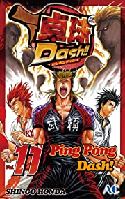 Ping Pong Dash! Vol. 11