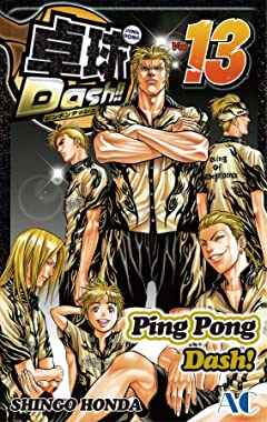 Ping Pong Dash! Vol. 13