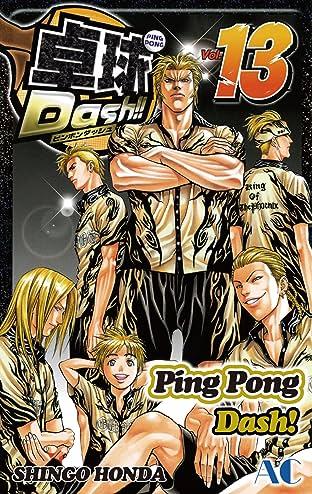 Ping Pong Dash! Tome 13