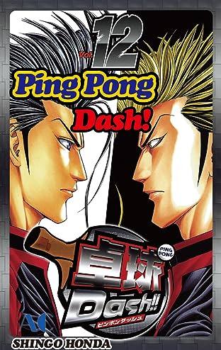 Ping Pong Dash! Tome 12