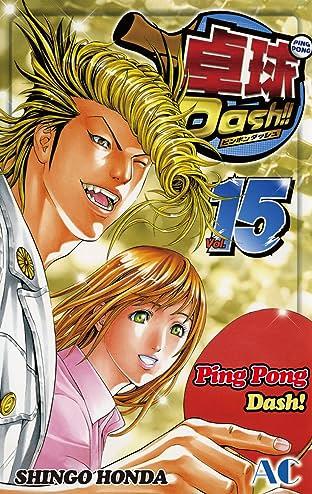 Ping Pong Dash! Tome 15