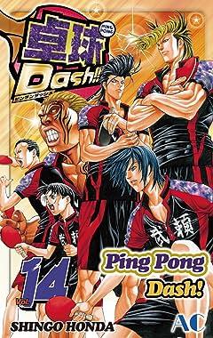 Ping Pong Dash! Vol. 14