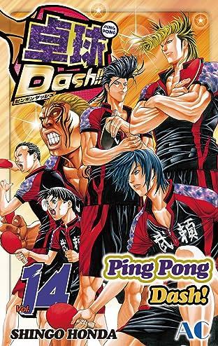 Ping Pong Dash! Tome 14