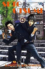 SETO UTSUMI Vol. 6