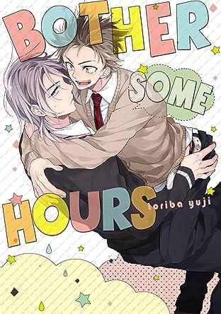 Bothersome Hours (Yaoi Manga) Tome 1