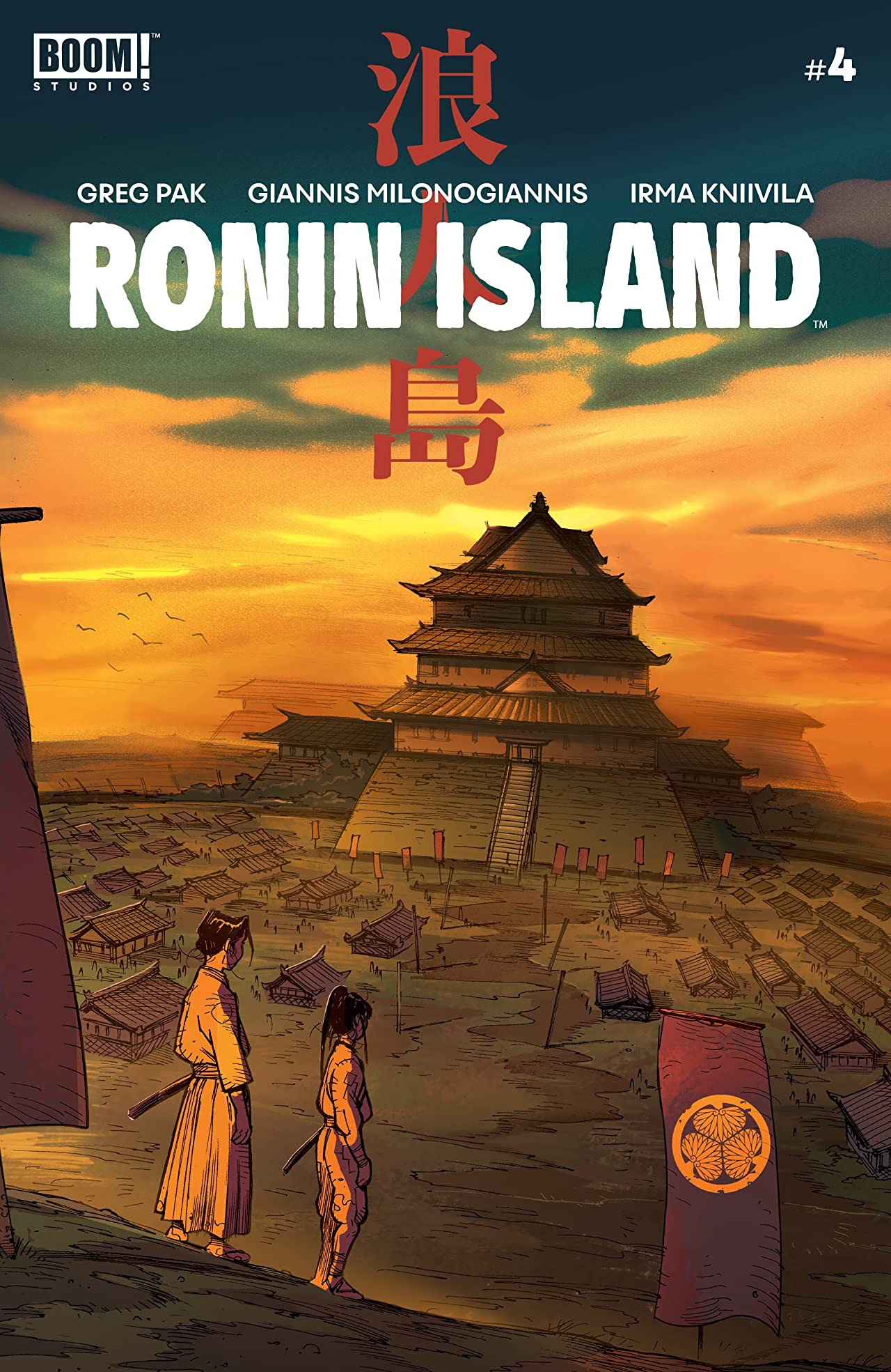 Ronin Island No.4