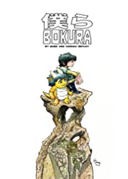 Bokura Vol. 1: The Lost Warrior