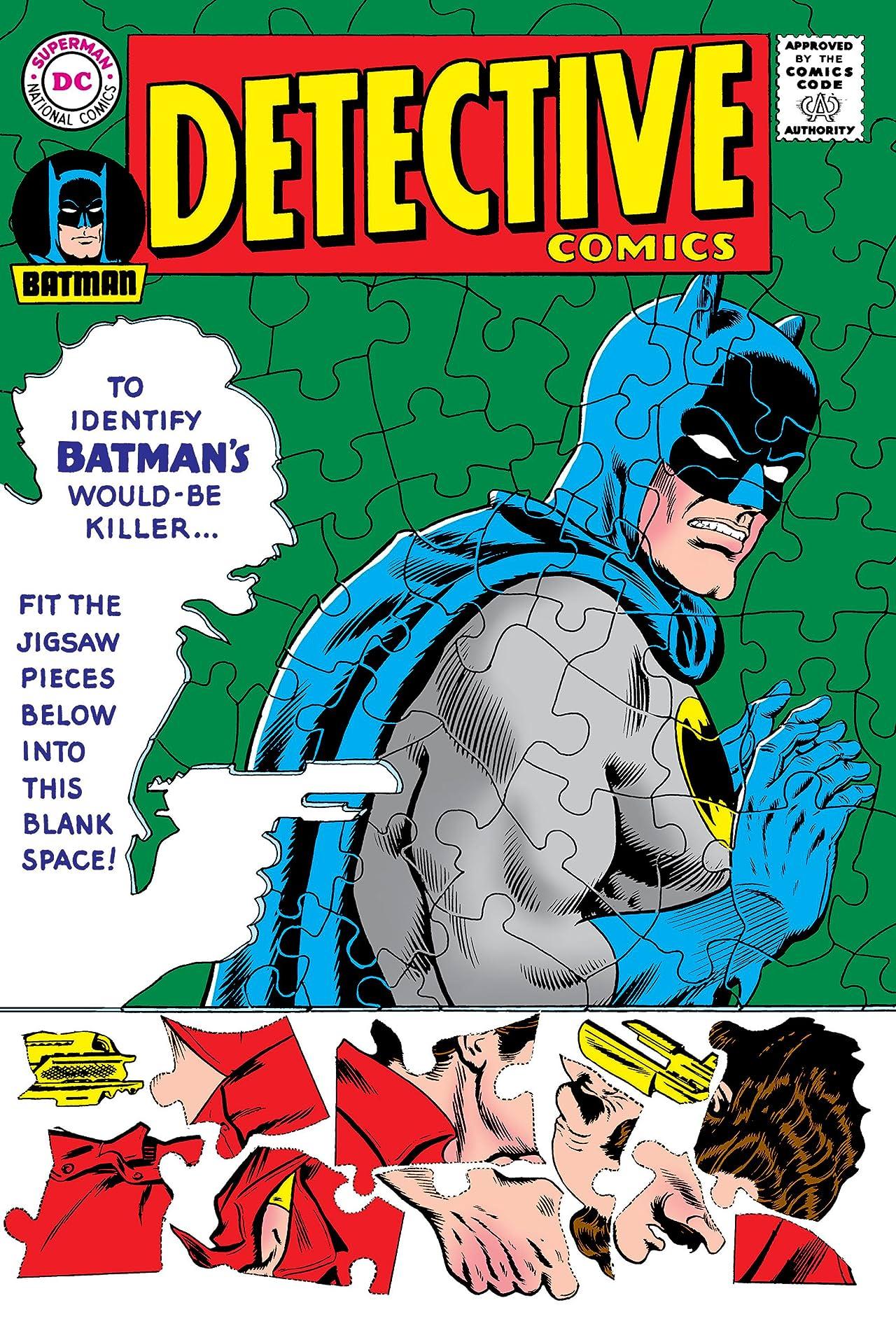 Detective Comics (1937-2011) No.367