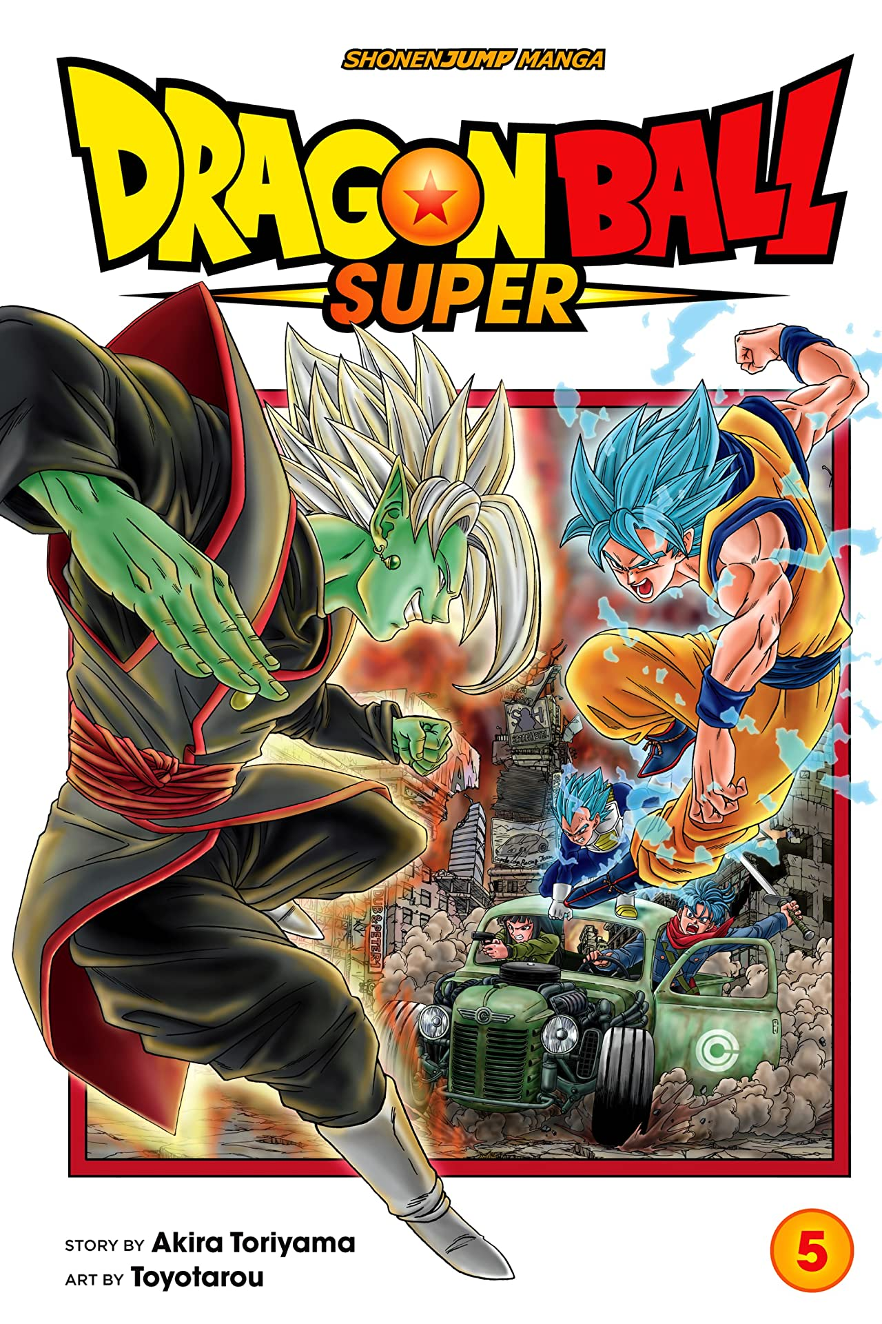 Dragon Ball Super Vol. 5: The Decisive Battle! Farewell, Trunks!