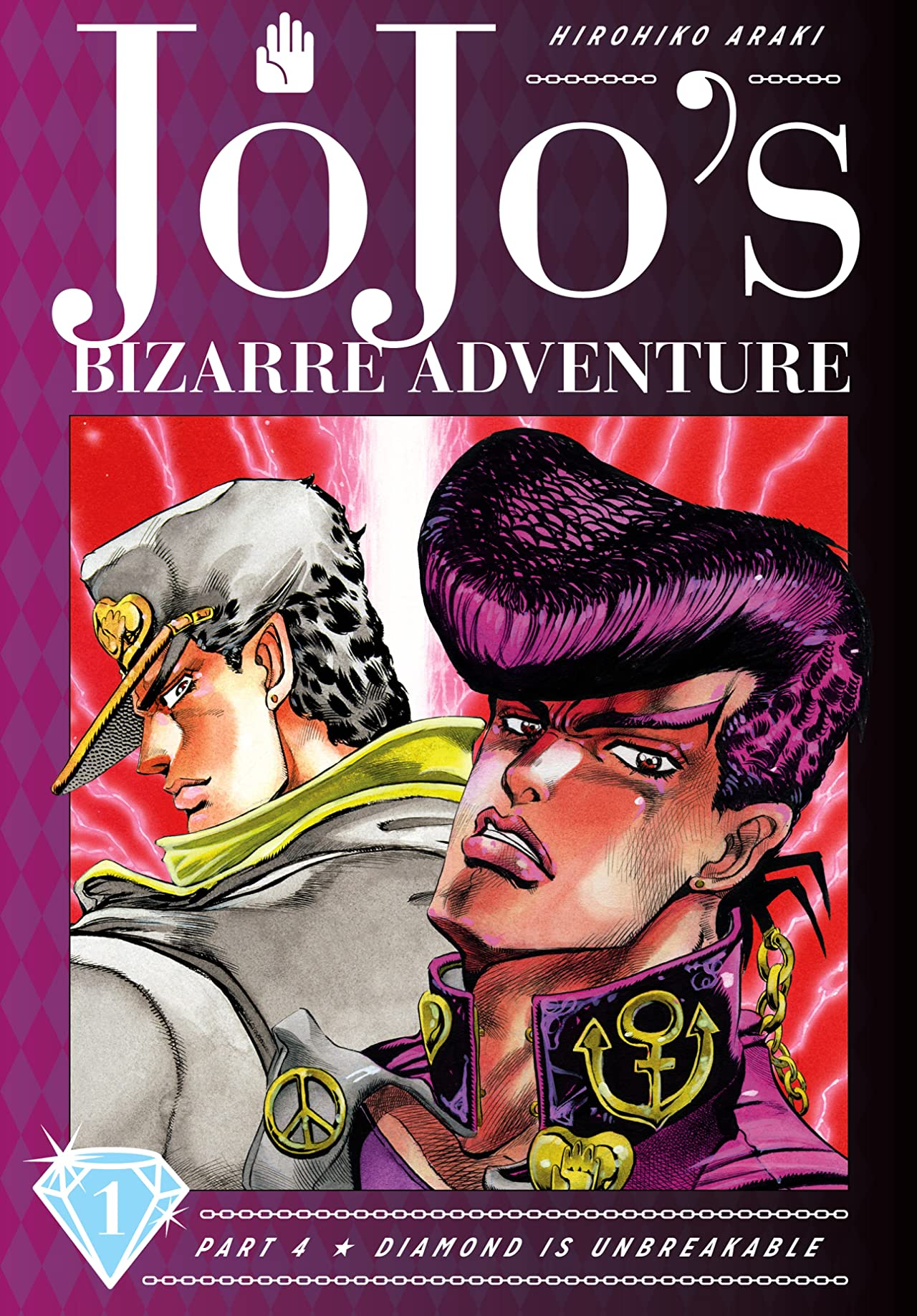 JoJo's Bizarre Adventure: Part 4--Diamond Is Unbreakable Tome 1