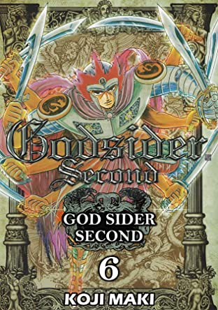 GOD SIDER SECOND Vol. 6