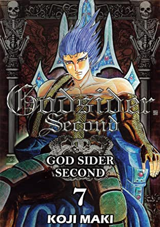 GOD SIDER SECOND Vol. 7