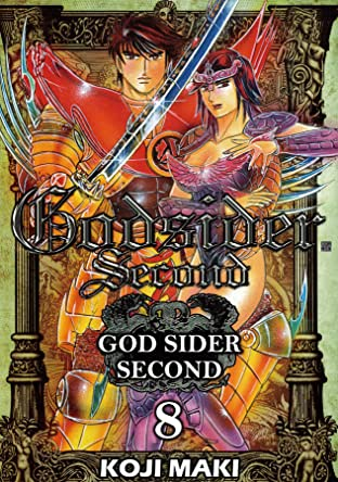 GOD SIDER SECOND Vol. 8