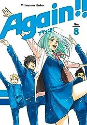 Again!! Vol. 8
