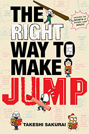The Right Way to Make Jump! Vol. 1