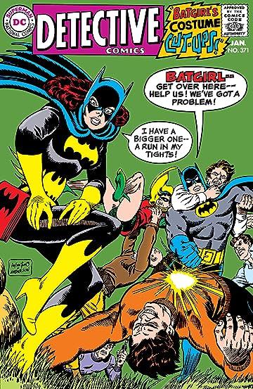 Detective Comics (1937-2011) #371