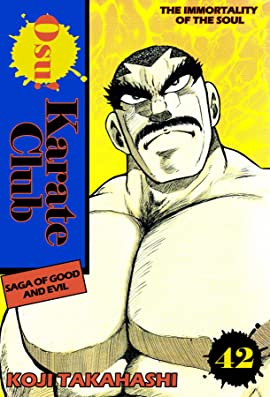 Osu! Karate Club Vol. 42
