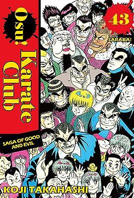 Osu! Karate Club Vol. 43