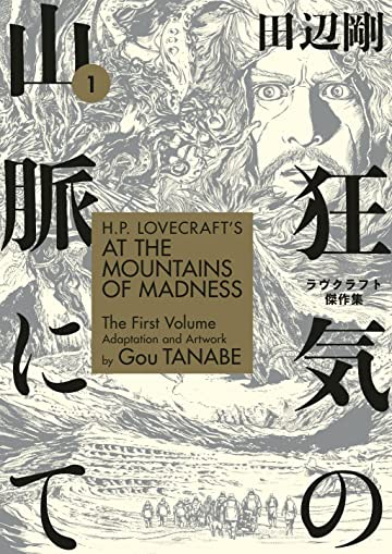 H.P. Lovecraft's At the Mountains of Madness Tome 1