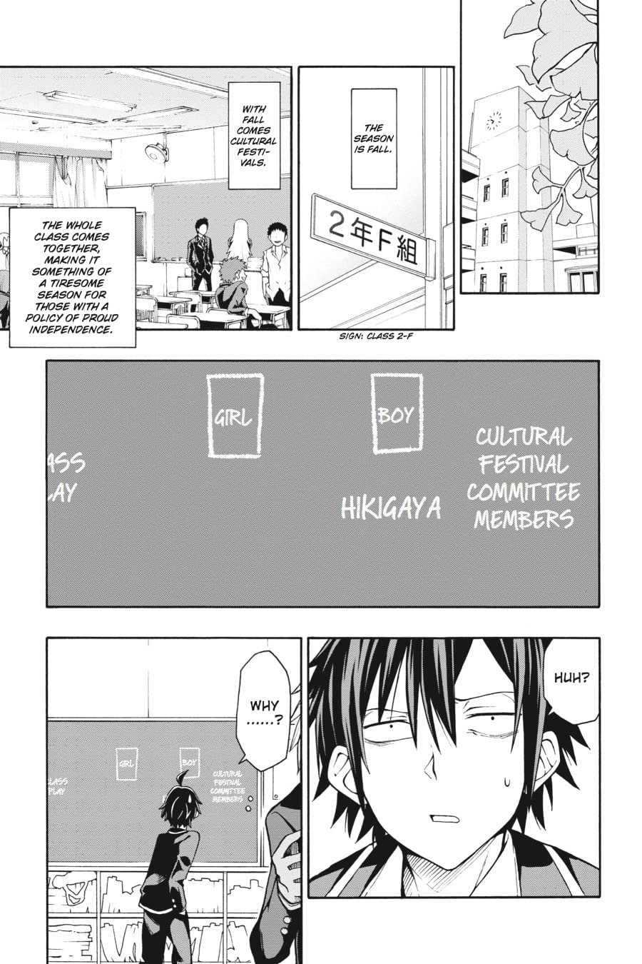 My Youth Romantic Comedy Is Wrong, As I Expected @ comic Vol. 7