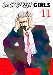 Back Street Girls Vol. 11