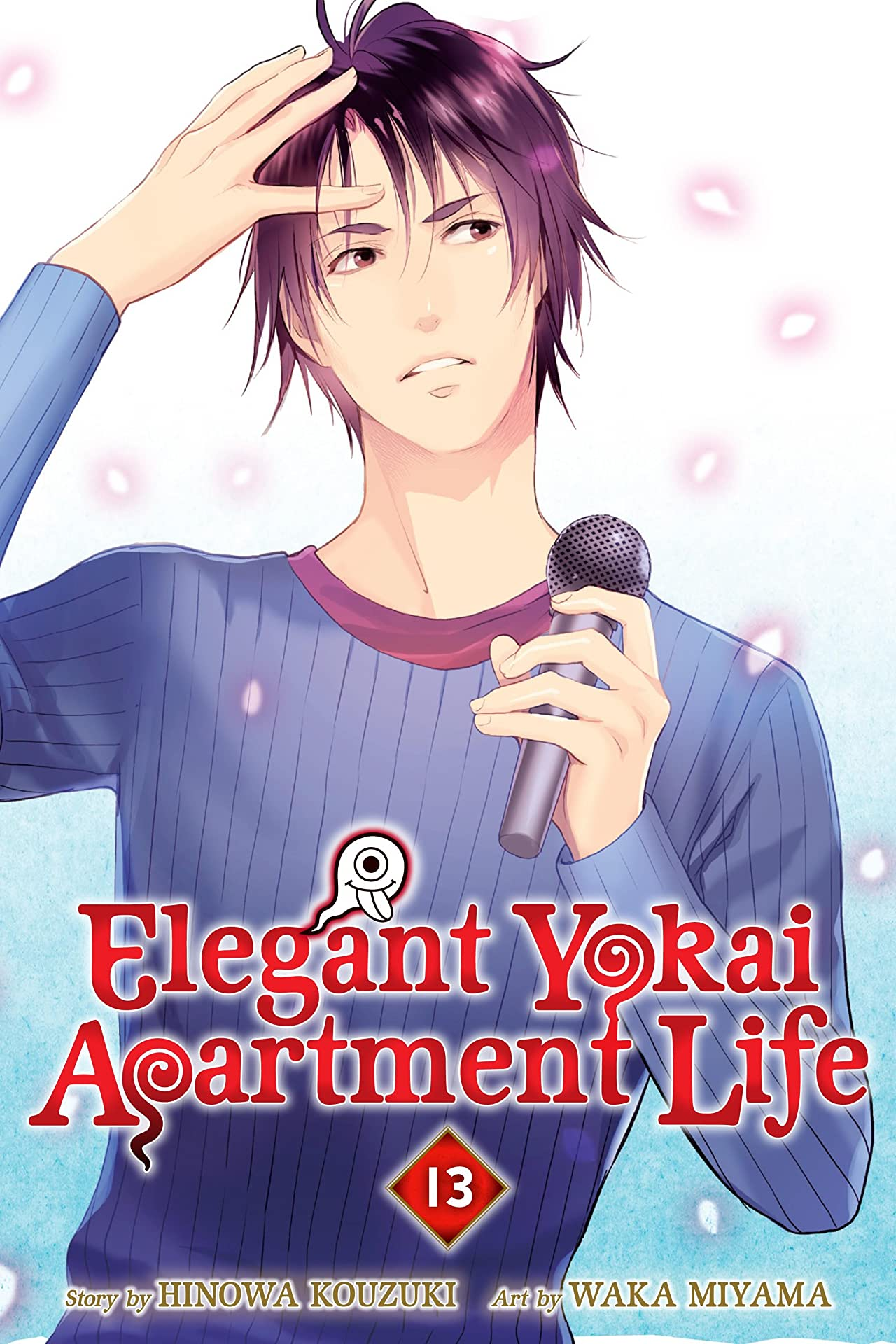 Elegant Yokai Apartment Life Vol. 13
