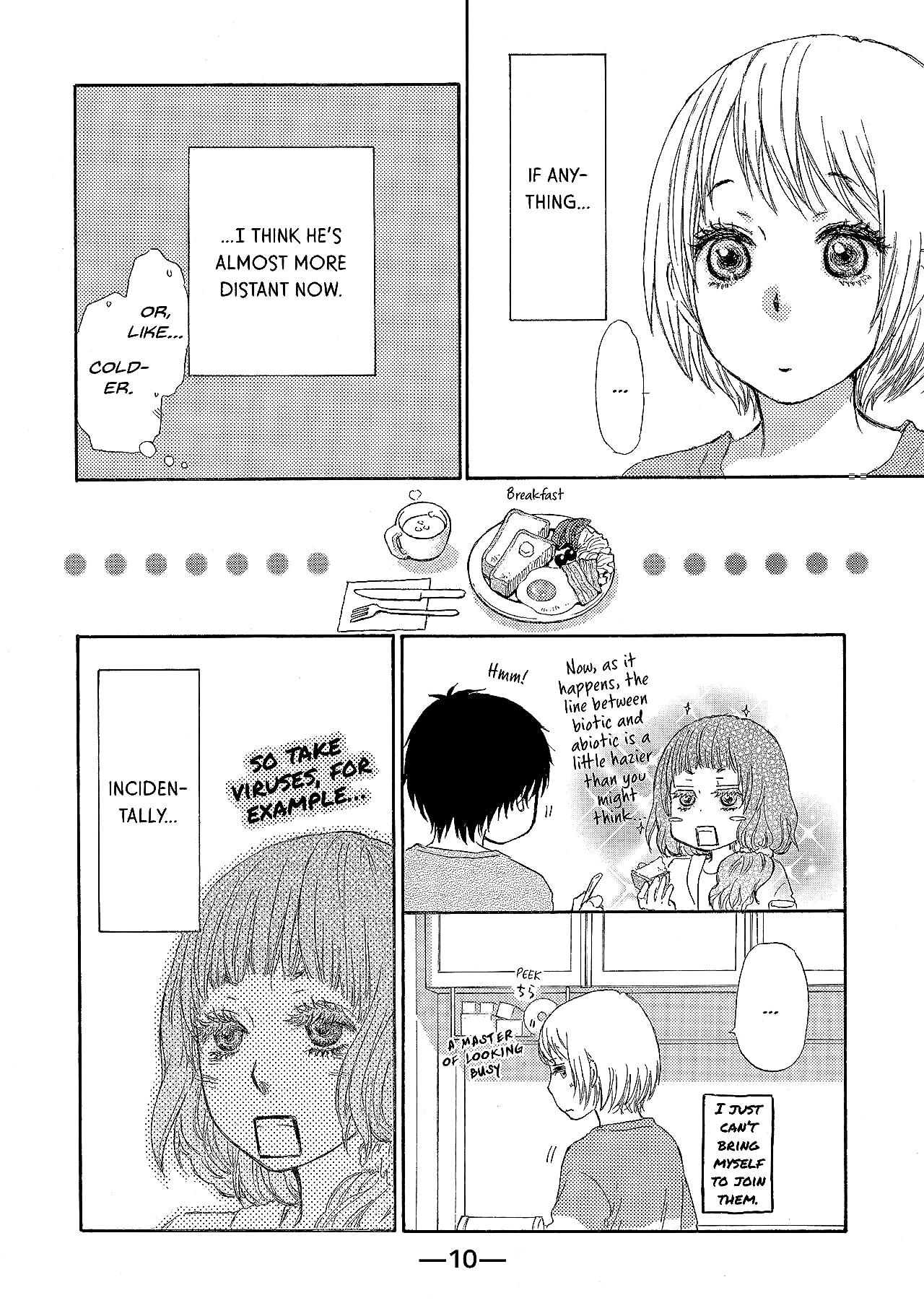 Kakafukaka Vol. 7