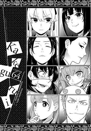 Kakegurui - Compulsive Gambler #64