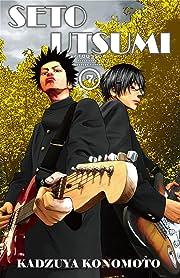 SETO UTSUMI Vol. 7