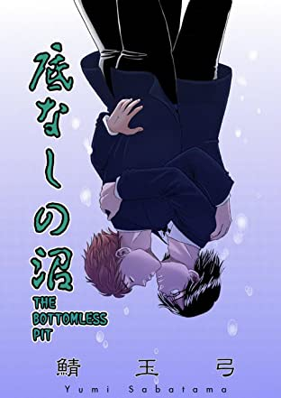 The Bottomless Pit (Yaoi Manga) Vol. 1