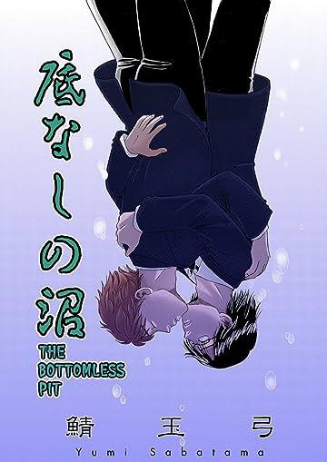 The Bottomless Pit (Yaoi Manga) Vol. 1