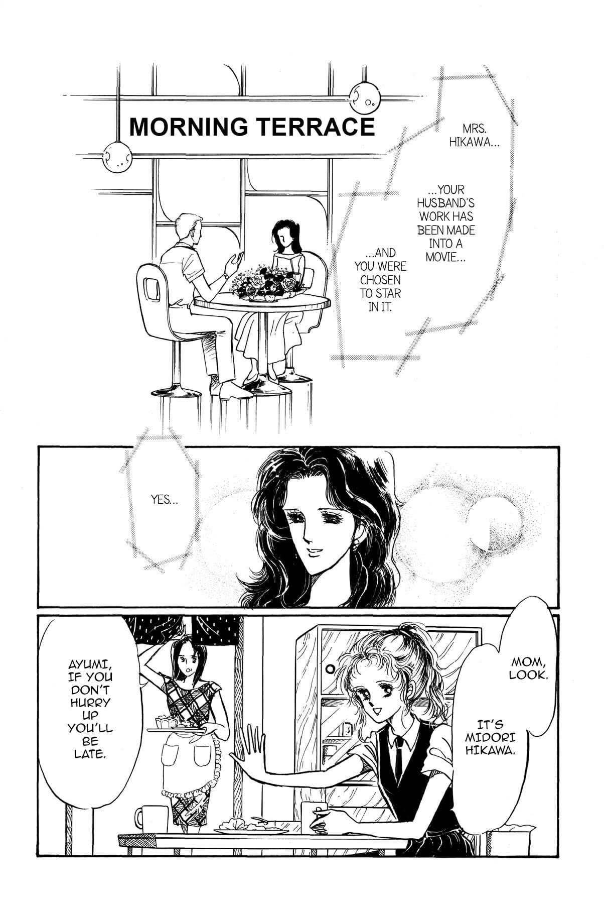 KYOKO SHIMAZU AUTHOR'S EDITION Vol. 7