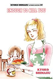 KYOKO SHIMAZU AUTHOR'S EDITION Vol. 10