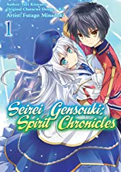 Seirei Gensouki: Spirit Chronicles Vol. 1