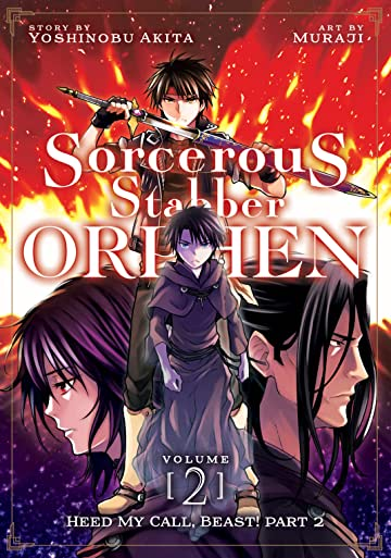 Sorcerous Stabber Orphen Vol. 2: Heed My Call, Beast! Part 2