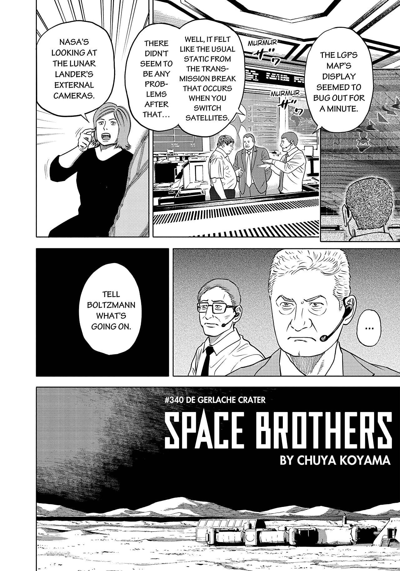 Space Brothers No.340