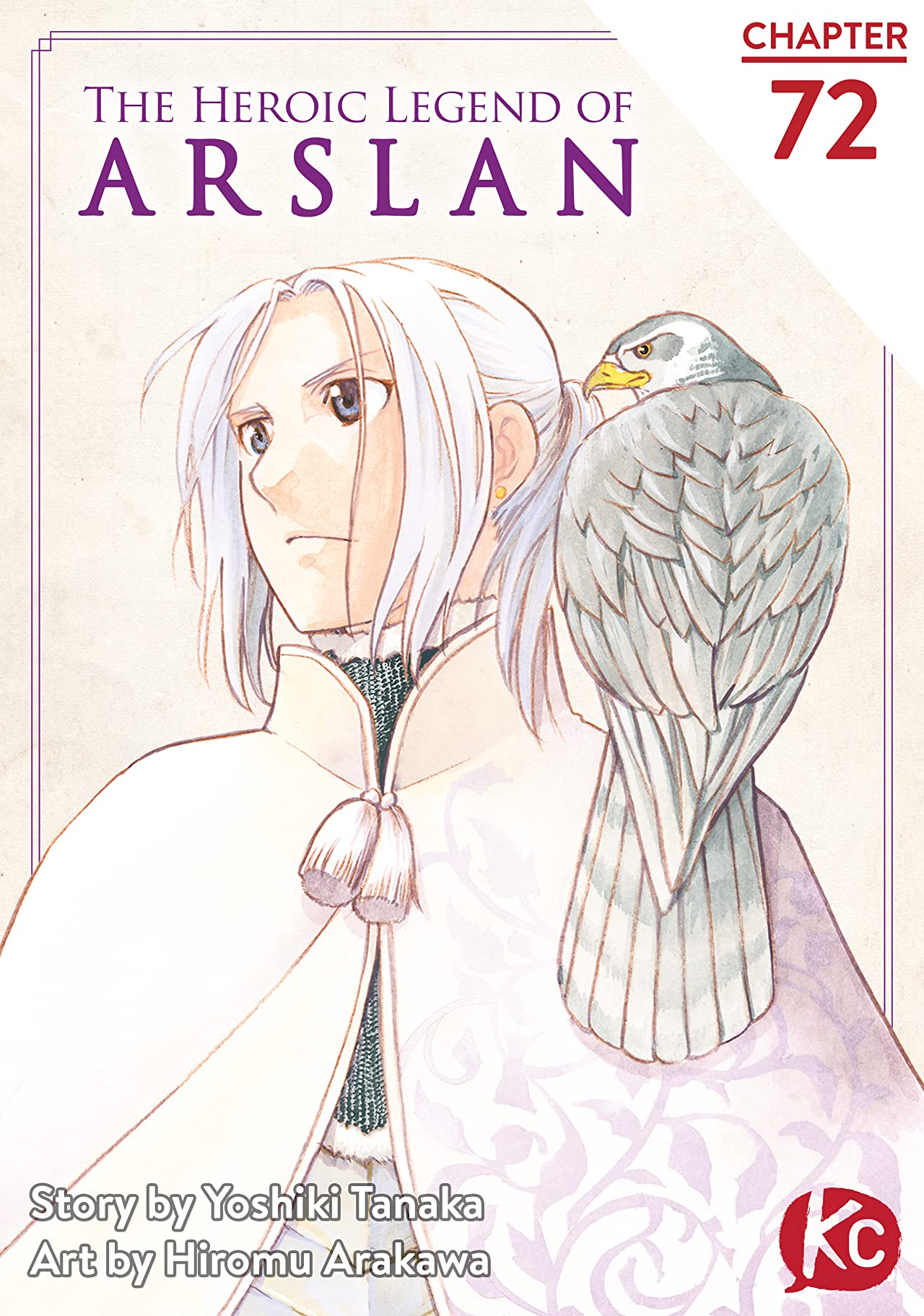 The Heroic Legend of Arslan #72