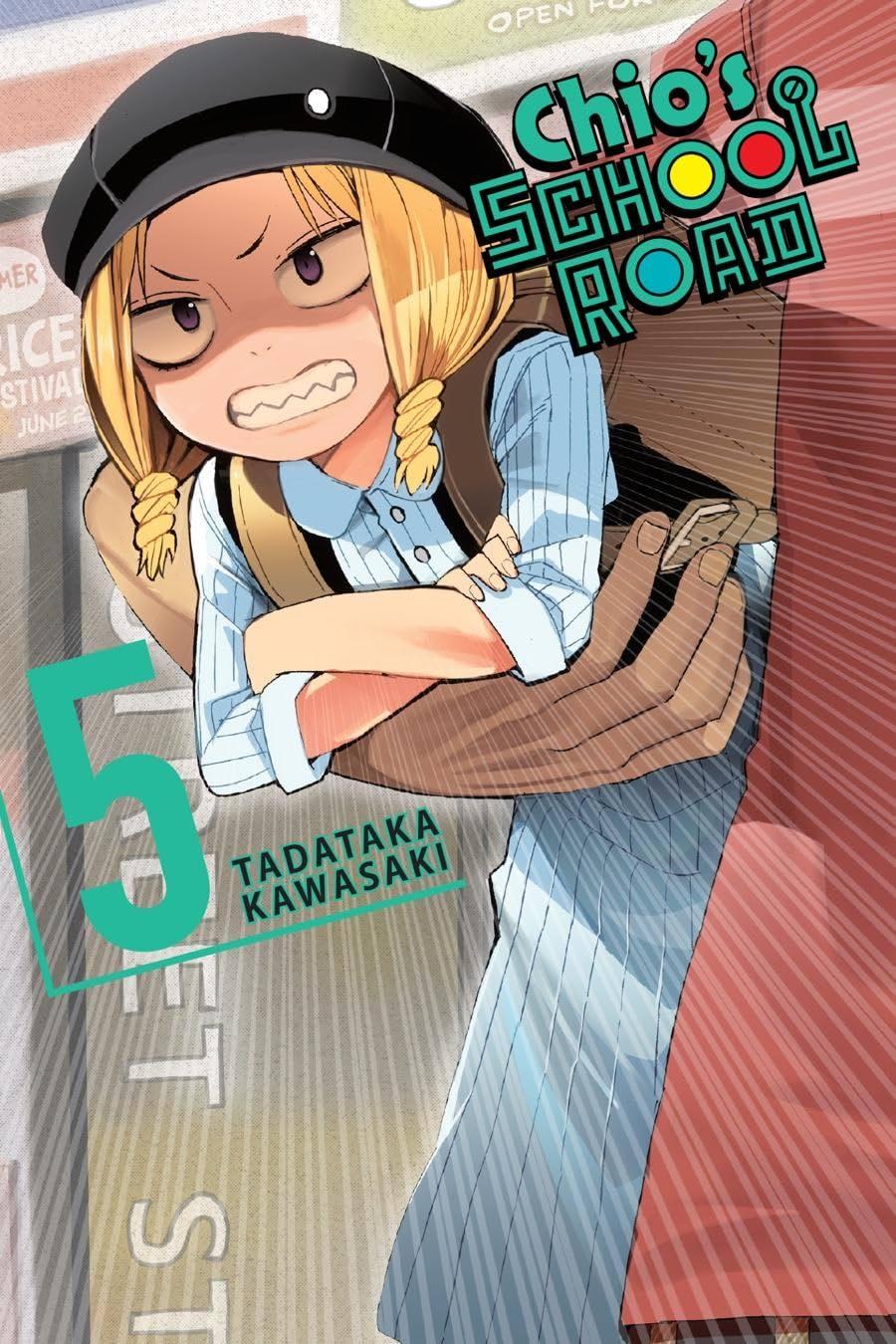 Chio's School Road Vol. 5