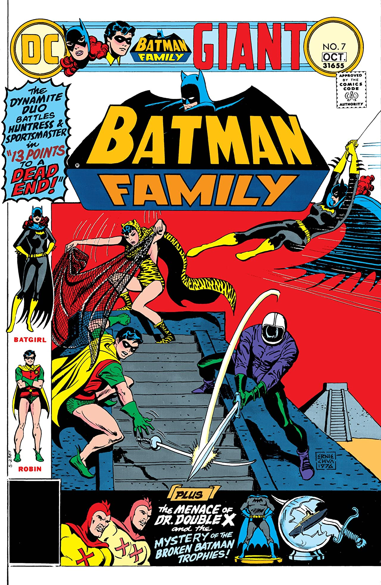 Batman Family (1975-1978) #7