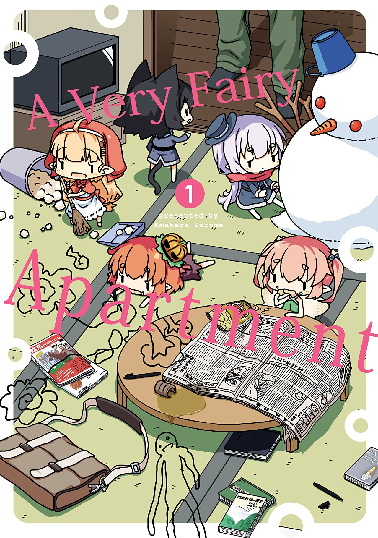 A Very Fairy Apartment Vol. 1