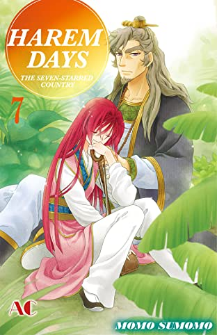 HAREM DAYS THE SEVEN-STARRED COUNTRY Tome 7