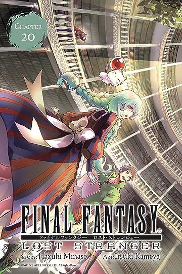 Final Fantasy Lost Stranger No.20