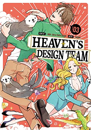 Heaven's Design Team Vol. 3